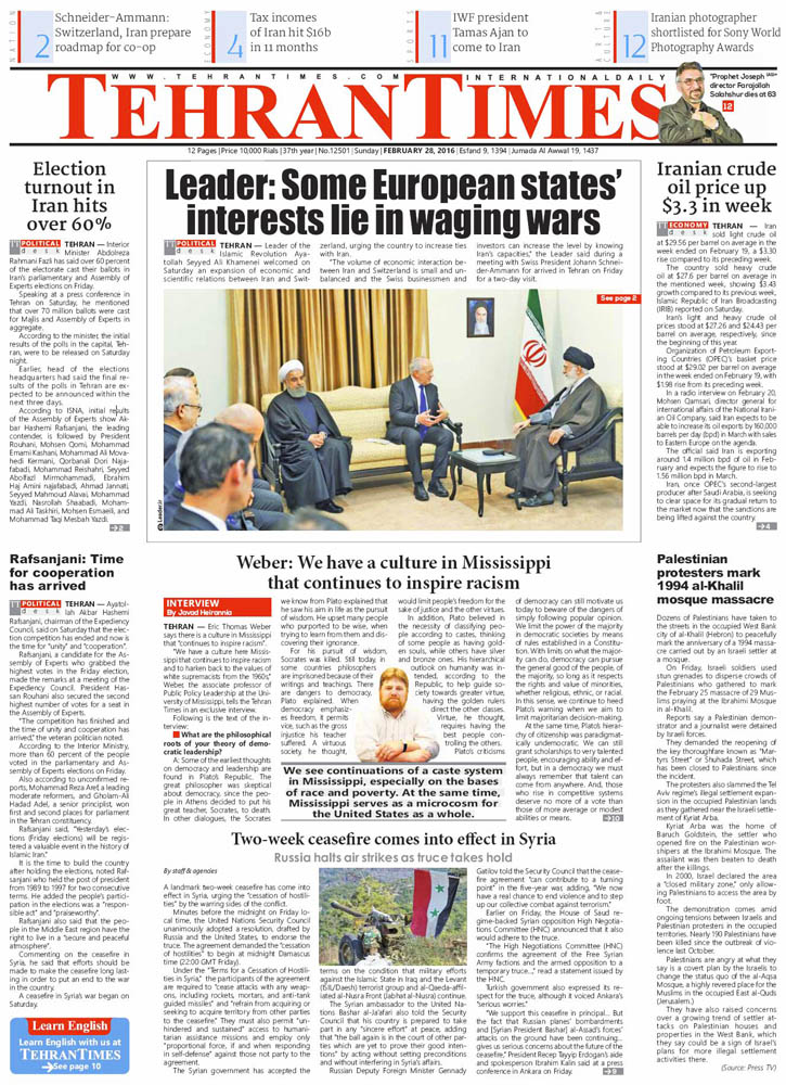 Cover pic of the front page of the Tehran Times, featuring an interview on 'Uniting Mississippi.'